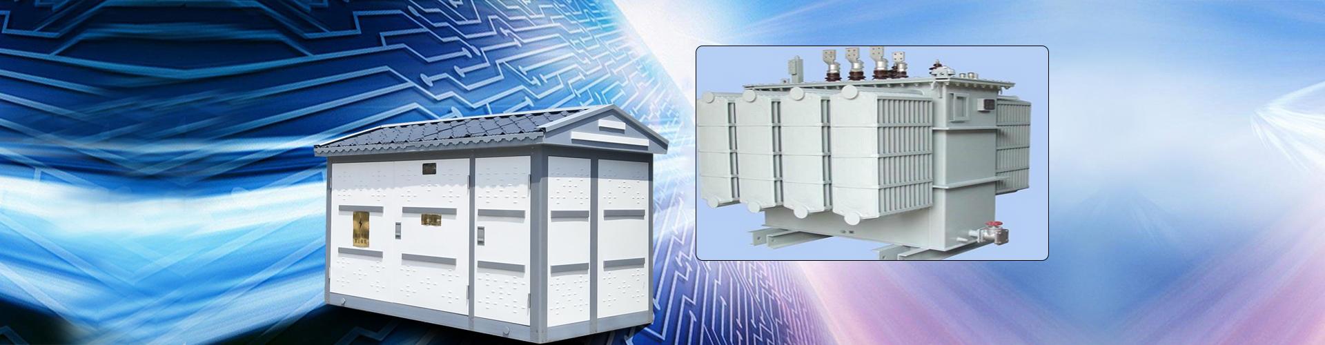 贵州高低压配电设备